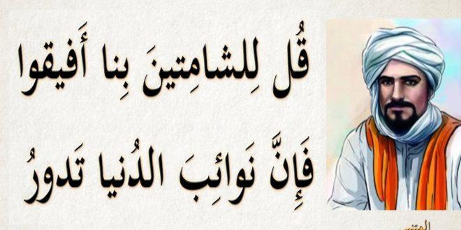 صورة شعر رومانسى مصرى , اشعار المصرين الجميله