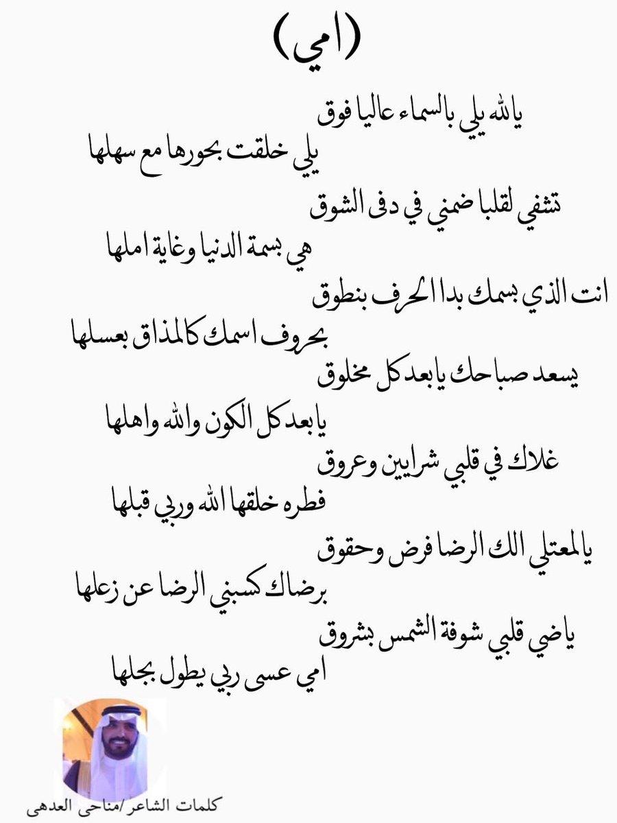 صورة كلمات قصيدة عن الام , اجمل كلمات عن حنان الام 821 6