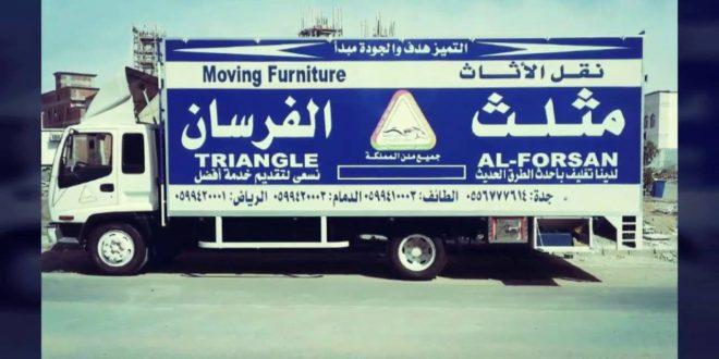 صورة سيارات نقل اثاث بالرياض , انقل اثاث بيتك واضمن له السلام الكامل