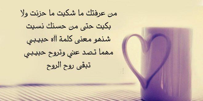 صورة احلى عبارات عن الحب , كلمات عن الحب تجنن