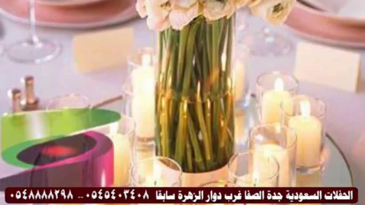 صورة تنسيق ورد طاولات , اشكال راقية للورود الطاولات