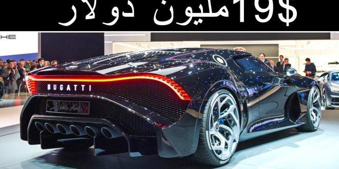 صورة افخم واغلى سياره في العالم , سيارات غالية وراقية جدا