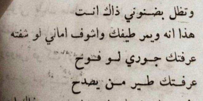صورة قصائد الحب , جملة كلمة في الحب