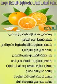 7 فوائد لماسك البرتقال , فوائد البرتقال للوجه