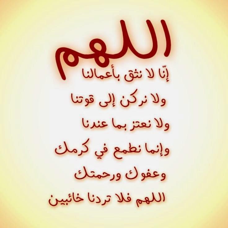 صورة دعاء محمد البراك , اجمل ادعية محمد البراك