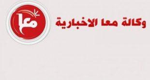 صورة تردد قناة معا , طريقة استقبال الاخبارية الفلسطينية