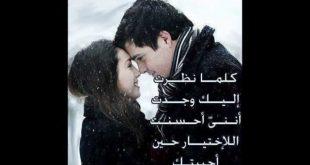 اجمل كلام يقال للحبيبة , حب وكلمات غرامية للحبيبة