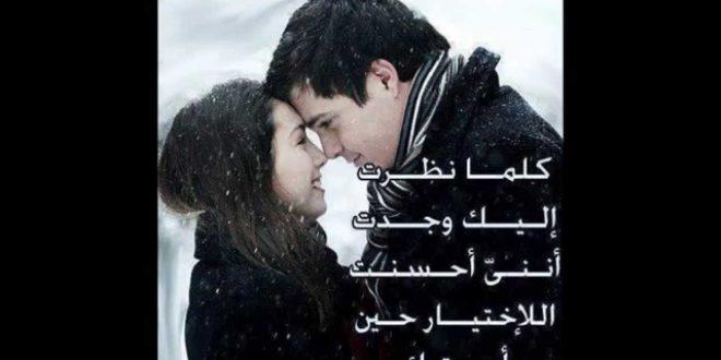 صورة اجمل كلام يقال للحبيبة , حب وكلمات غرامية للحبيبة