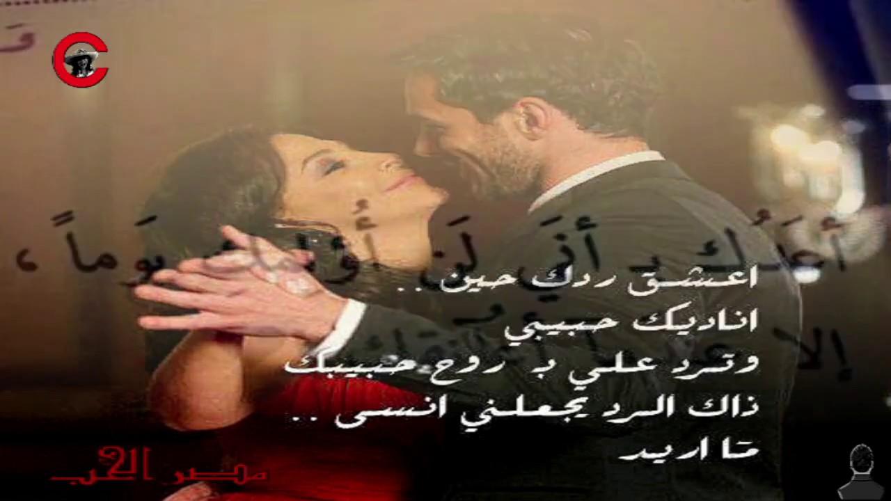 صورة احلى كلام حب رومانسي , غرام وعشق باجمل الكلمات