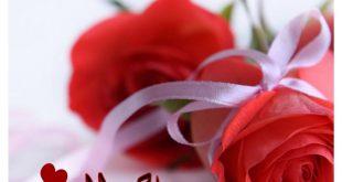 صورة مسجات صباحية حب , اروع رسائل الحب الصباحية