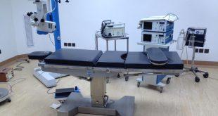 صورة جميع انواع المستلزمات الطبية , اهم المستلزمات الطبية المحتاجة 736 11 310x165
