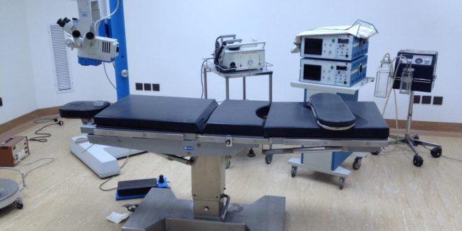 صورة جميع انواع المستلزمات الطبية , اهم المستلزمات الطبية المحتاجة