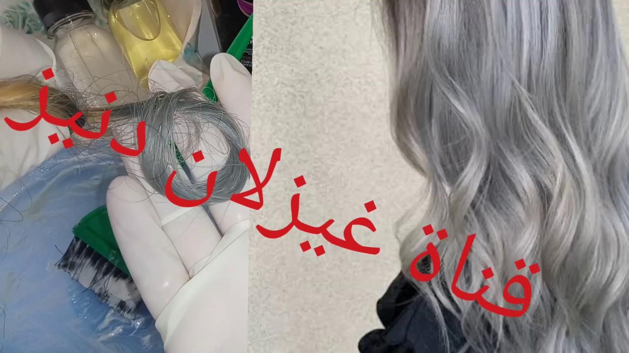 صورة صبغة الشعر اندريا , الوان صبغه الشعر لجميع انواع البشره 931 5