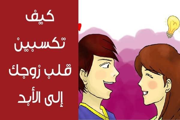 صورة كلمات عشق قصيره , كيف تاسر قلب حبيبك باحلى الكلمات