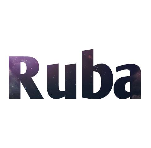 صورة معنى اسم ربى , اجمل الاسماء العربية للبنات