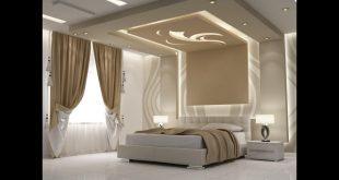 غرف نوم مستوحاه من اجنحة الفنادق , ديكور غرفة نوم