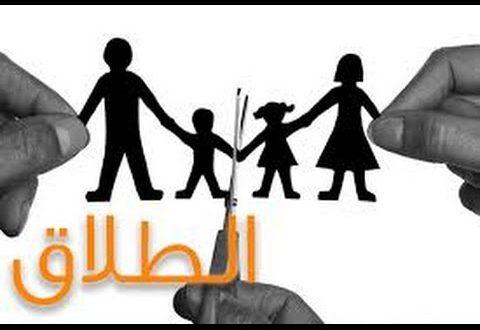صورة هل يحتسب الطلاق في حالة الغضب , كارثتي الطلاق والغضب وحكميهما في الشريعة الاسلامية