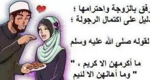 صورة كيف تصبح الزوجة سعيدة  , حب زوج لزوجته