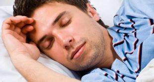 النوم بعد العصر