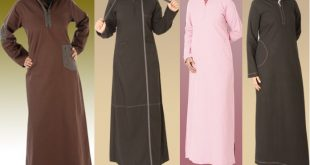 صورة ملابس محجبات للمراهقات 1707 10 310x165