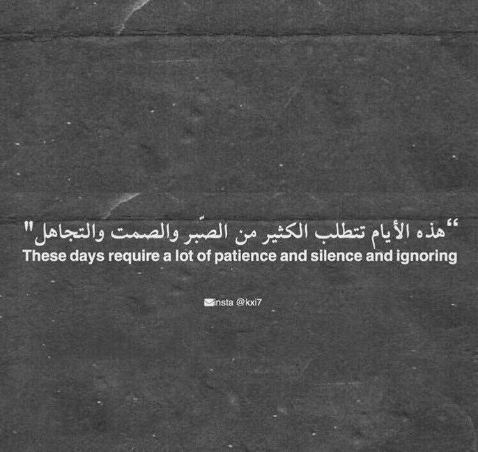 كلمات فيها عبرة جمل معبرة بالانجليزي عزه و ثقه