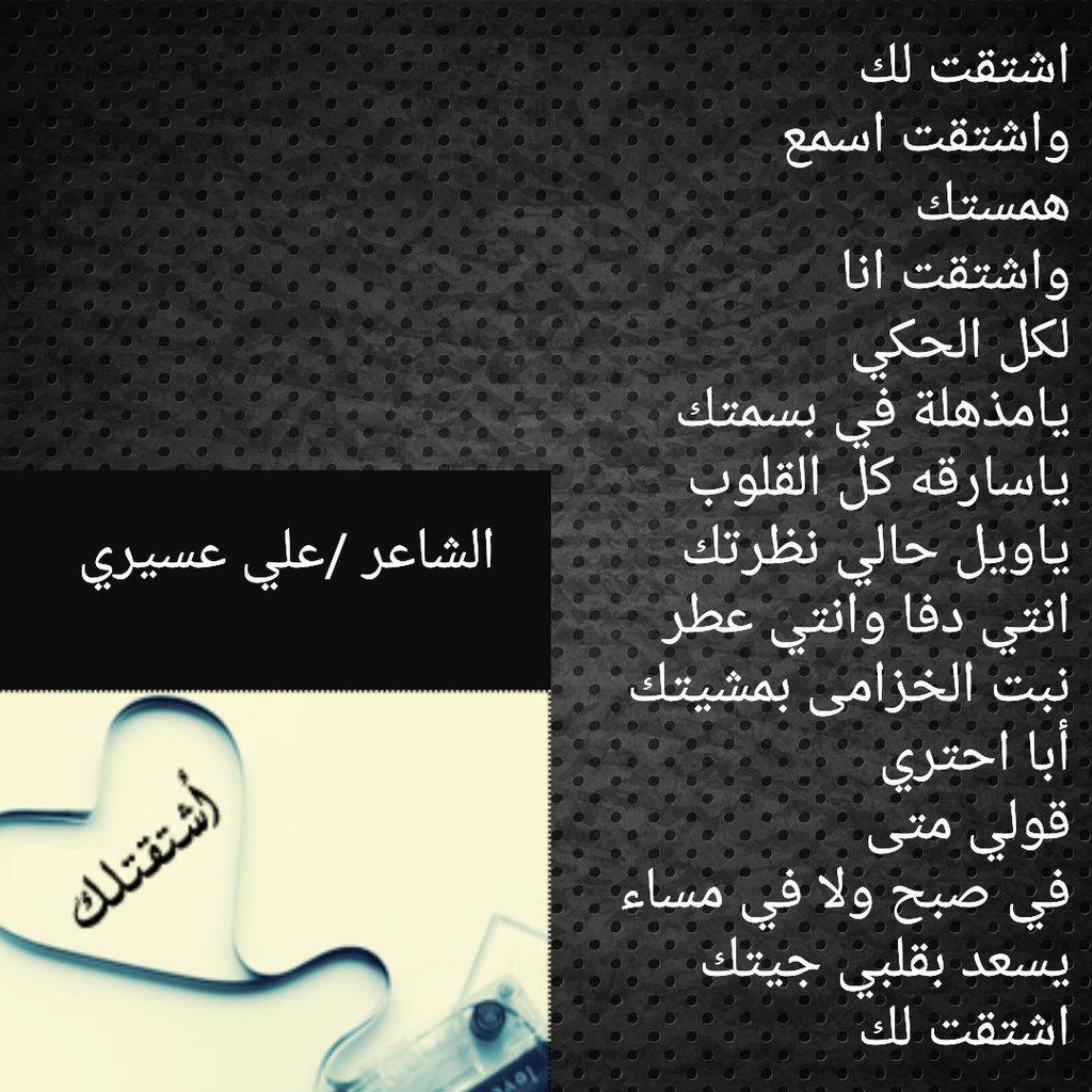 كلمات للمساء للغاليين مساء الحب مساء الشوق مساء الورد وجنونك عزه و ثقه